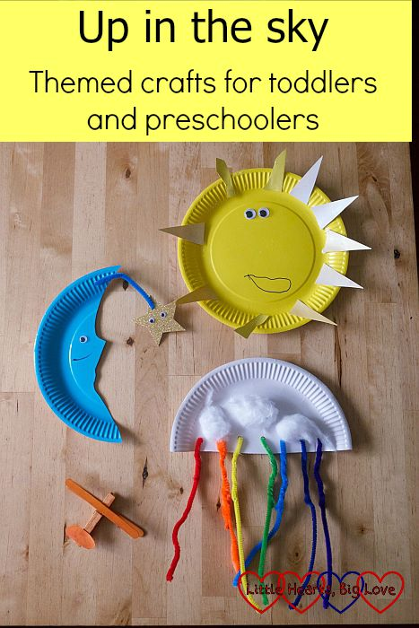 Up in the sky themed crafts for toddlers and preschoolers for Crafts for toddlers and preschoolers