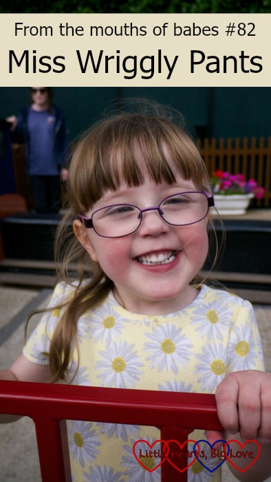"""A cheeky smile from Jessica with the text """"From the mouths of babes #82 - Miss Wriggly Pants"""""""
