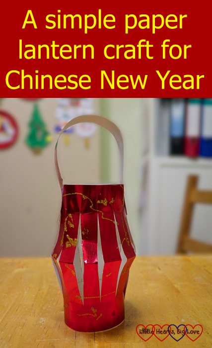 "A red paper Chinese lantern - ""A simple paper lantern craft for Chinese New Year"""