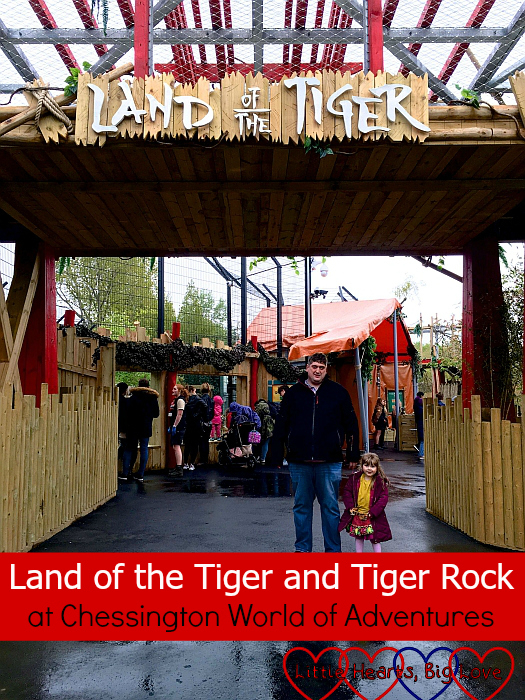 "Sophie and Daddy at the entrance to Land of the Tiger - ""Land of the Tiger and Tiger Rock at Chessington World of Adventures"""